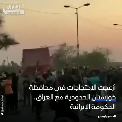 """""""نحن عطشى"""" .. احتجاجات في إيران بسبب الجفاف """
