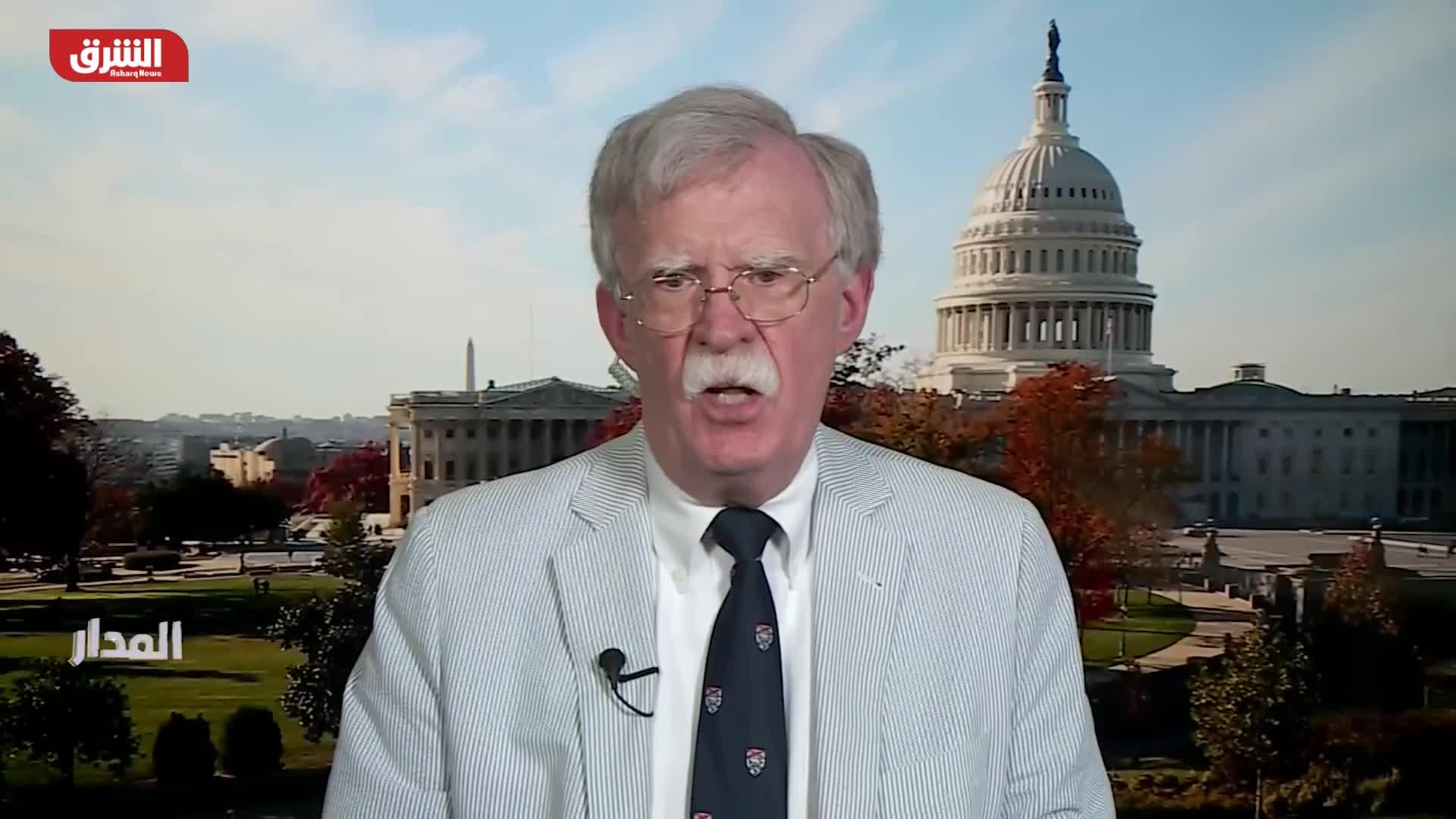 بولتون: تستخدم واشنطن التدخل العسكري لحماية مصالحها