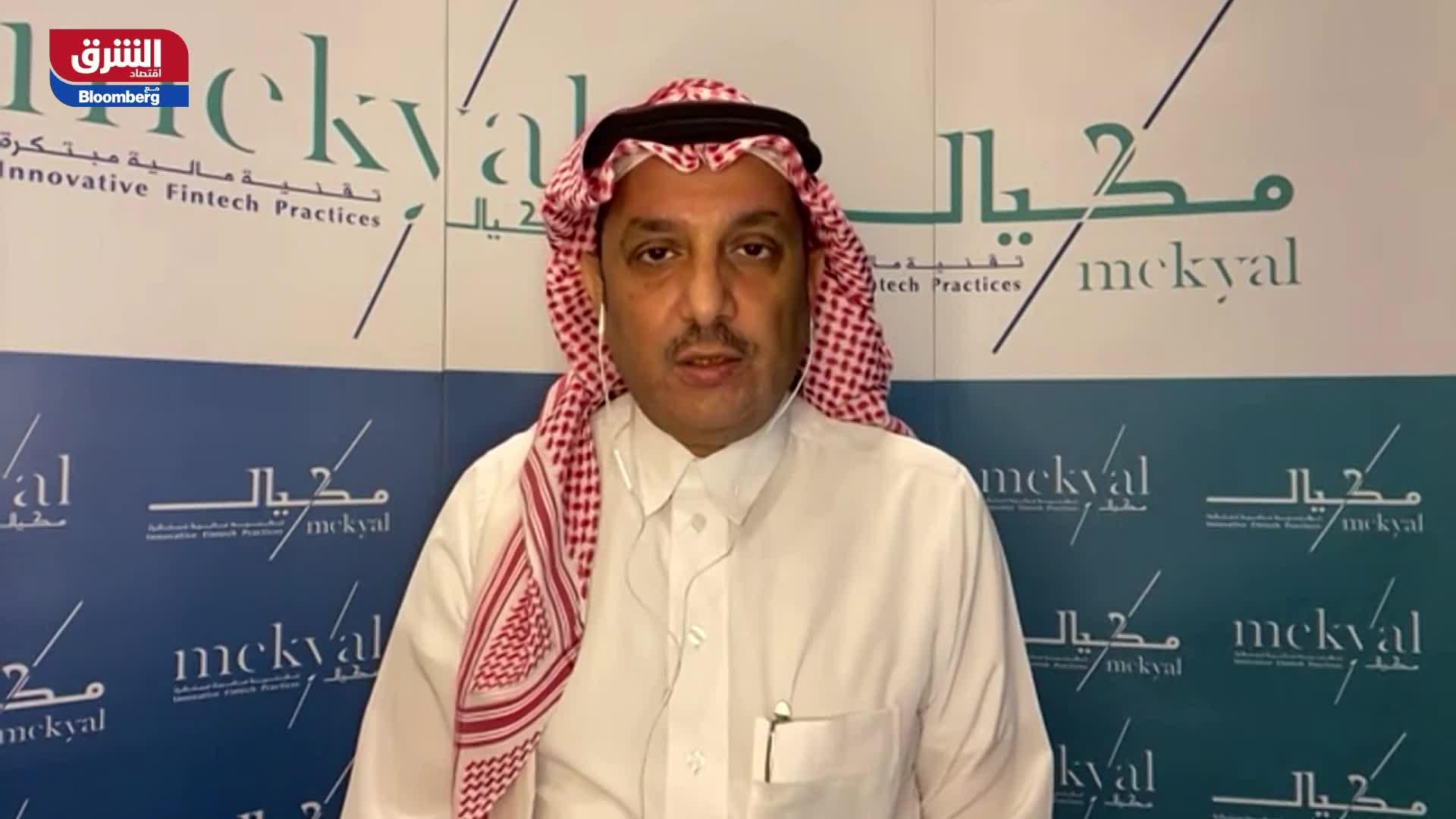 تحليل القطاع المصرفي في الربع الثاني في السعودية