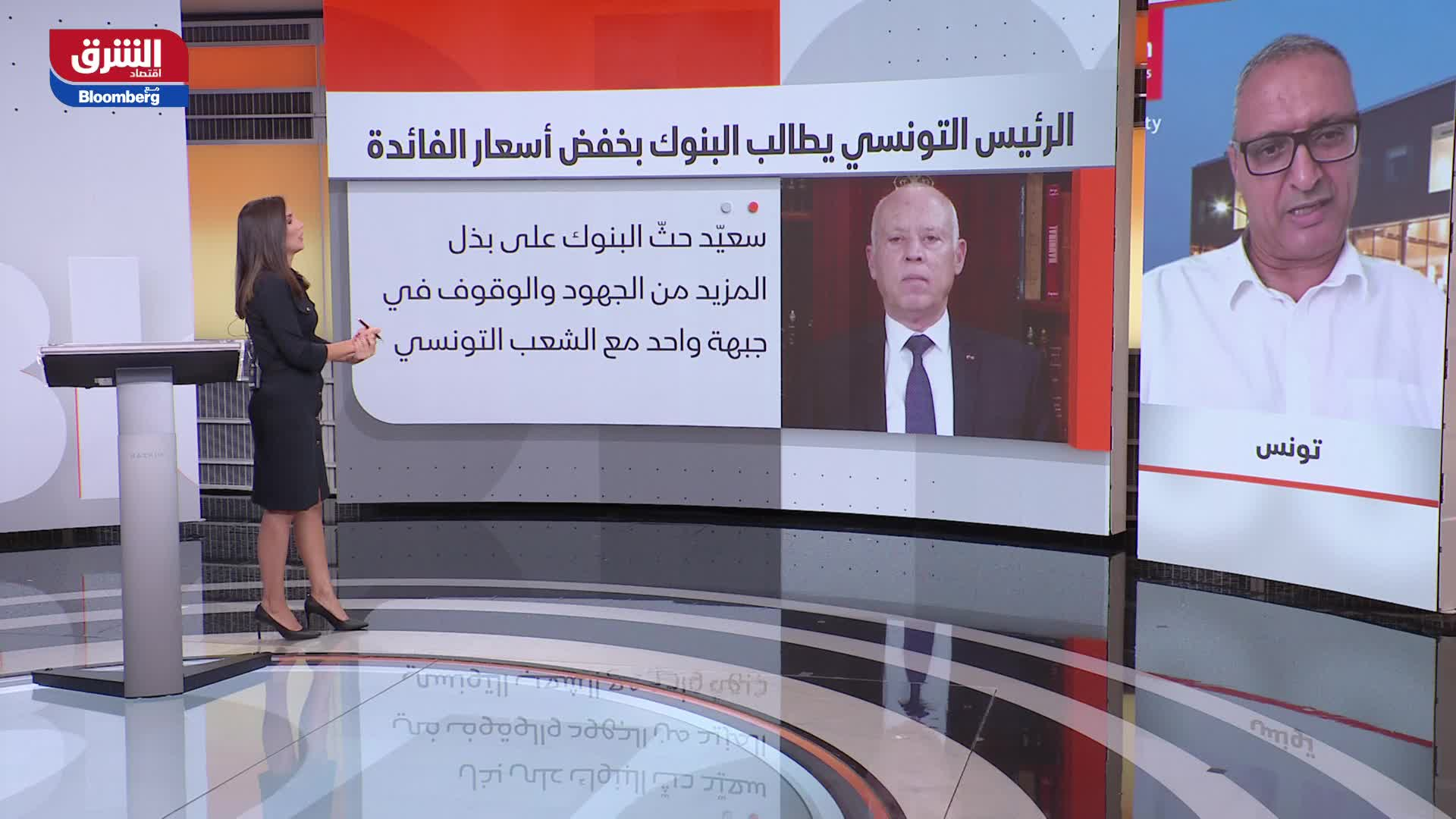 الرئيس التونسي يطالب البنوك بخفض أسعار الفائدة.. ما رأيك؟