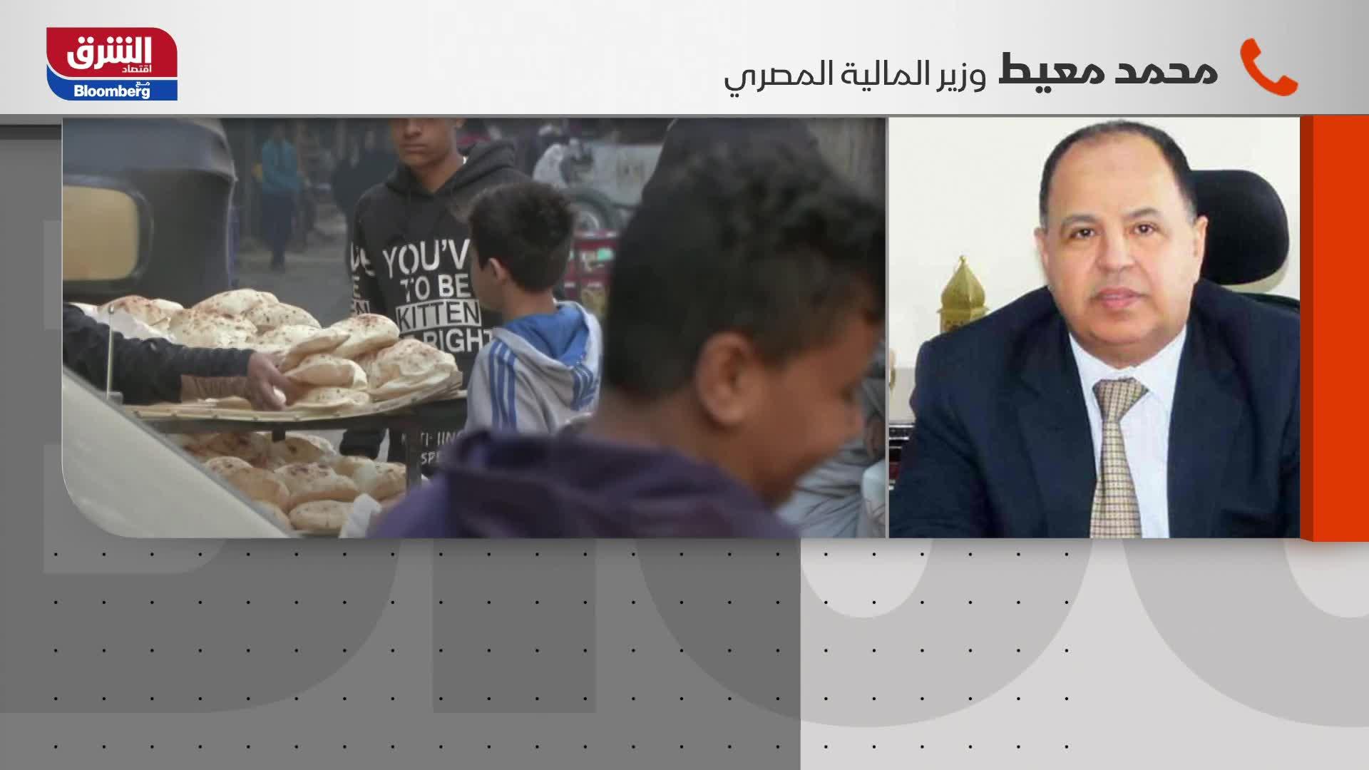 لقاء مع وزير المالية المصري محمد معيط