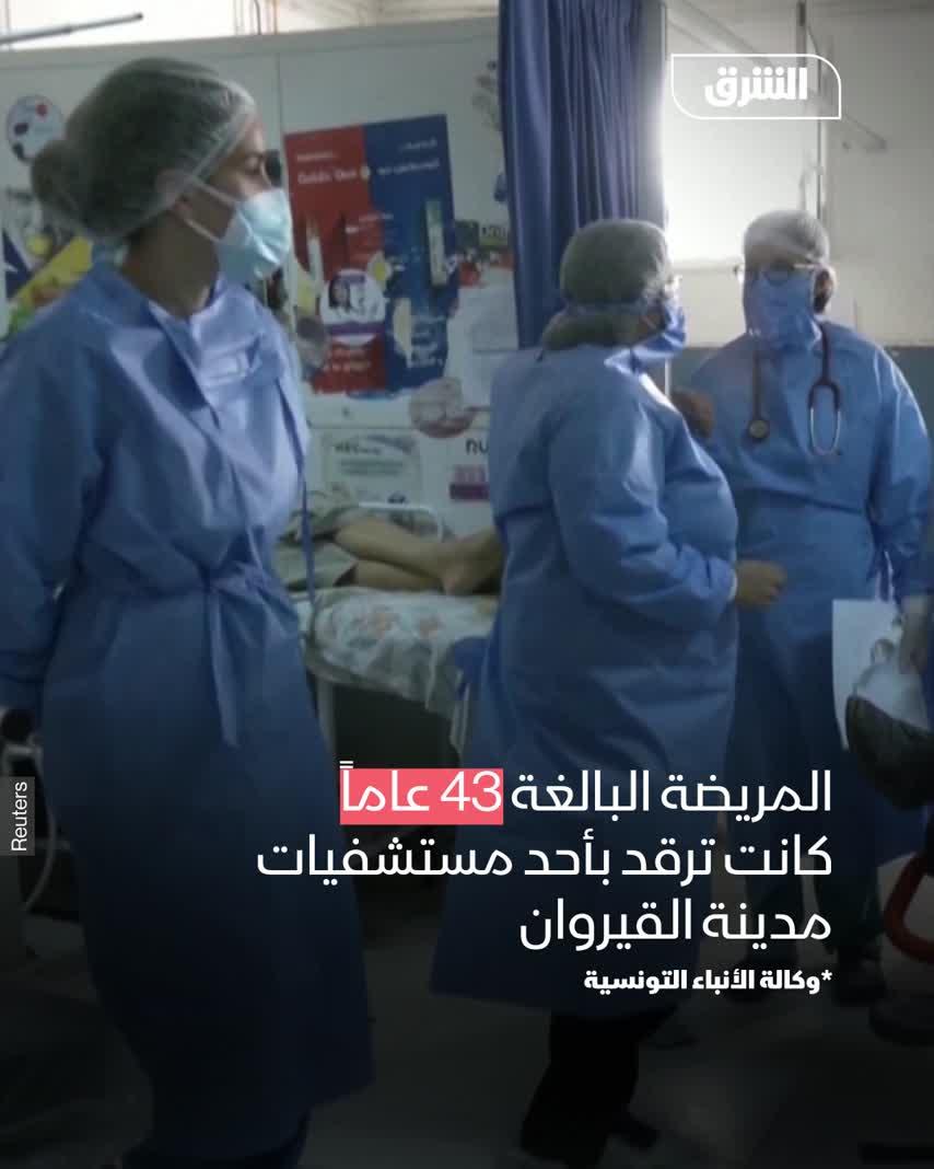 أول إصابة بالفطر الأسود في تونس