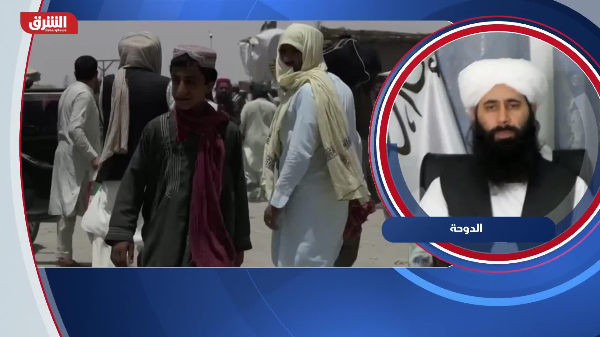 أفغانستان.. تعقيدات أمنية وسياسية