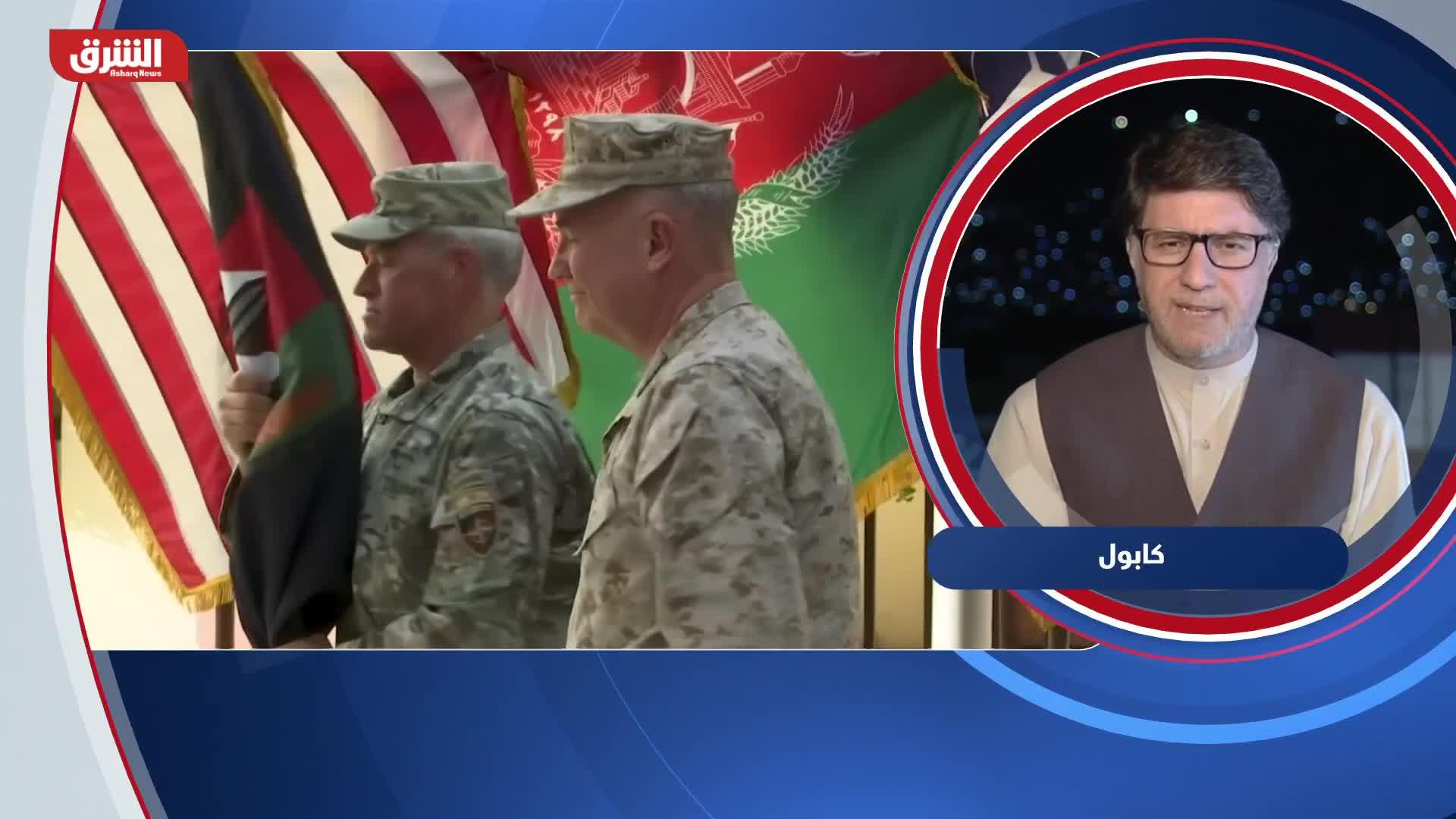 بوجود طالبان وتقدمها على الأرض .. هل تحمل الحكومة الأفغانية واشنطن ما يحدث في أفغانستان؟