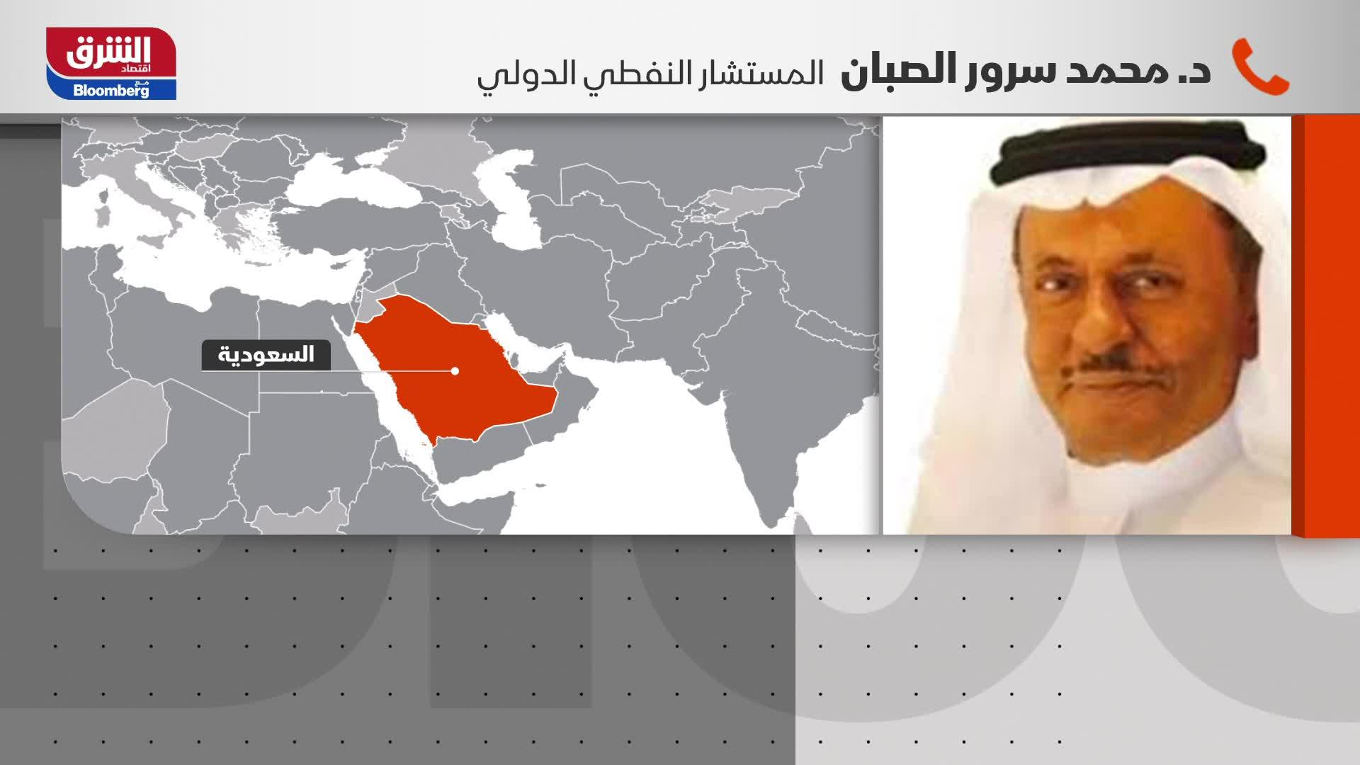 أسوشيتد برس: 4 سفن في خليج عُمان أصبحت خارج السيطرة
