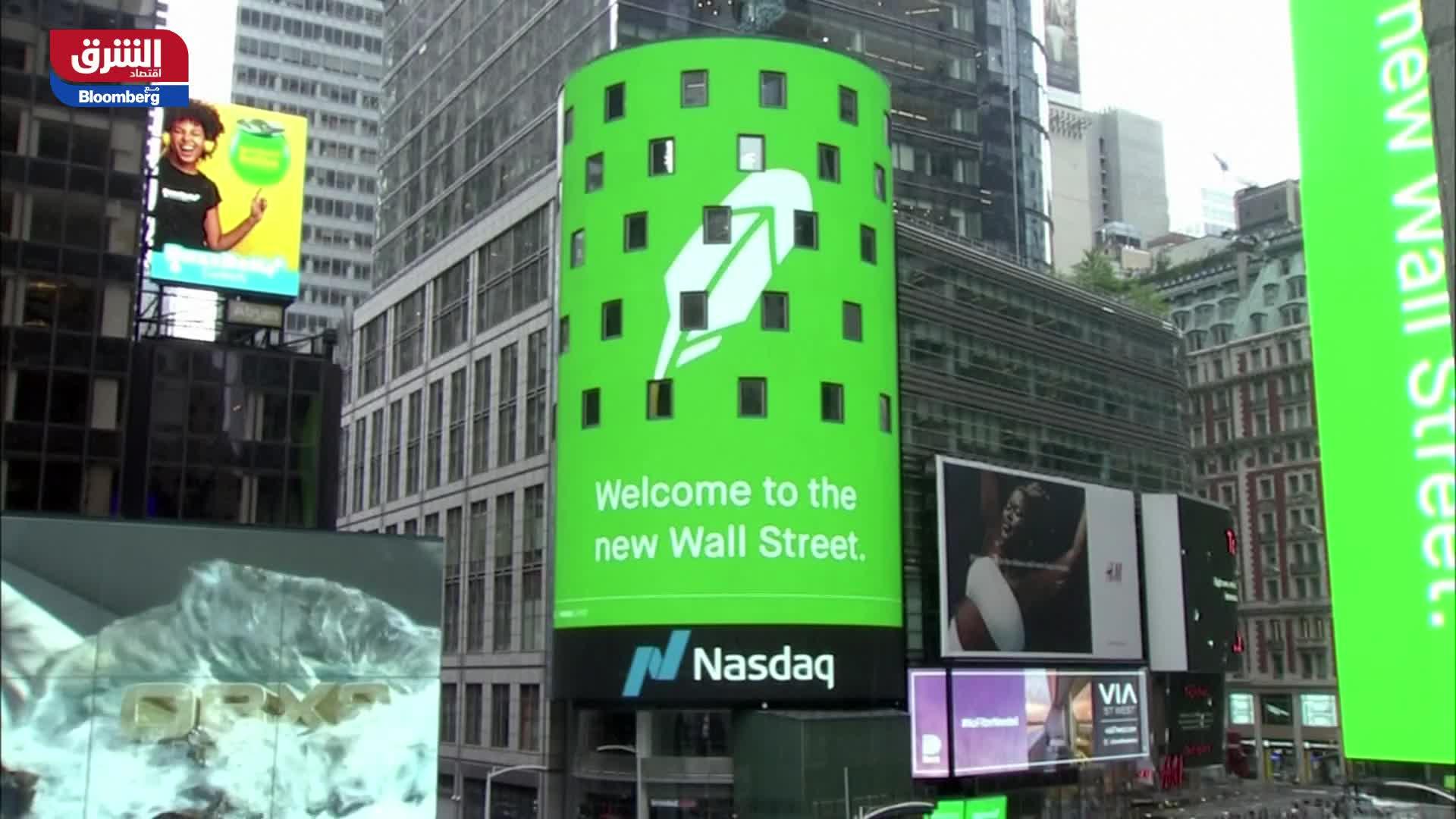 آخر أخبار الشركات 4-8-2021