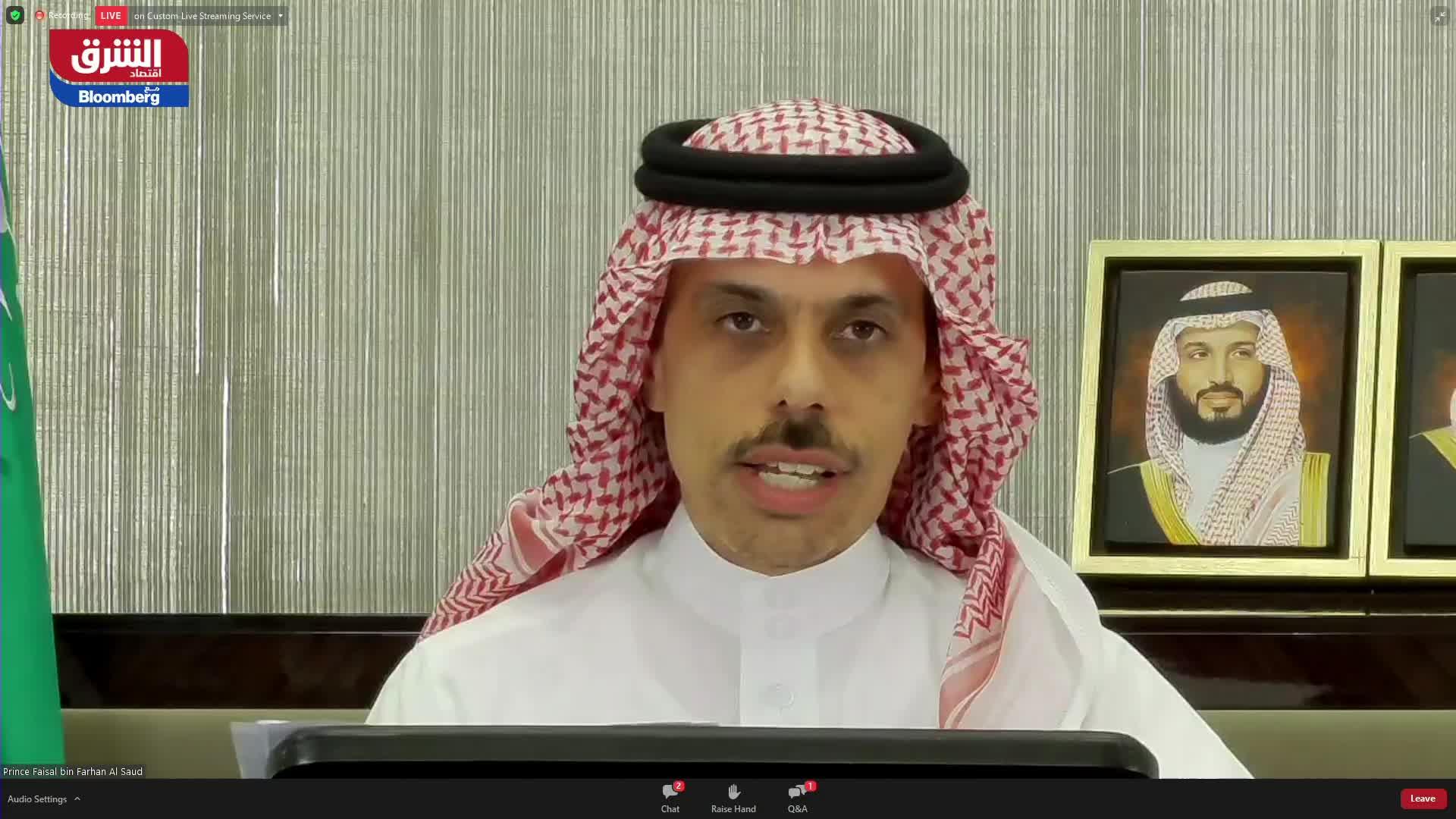 جزء من حديث وزير الخارجية السعودي الأمير فيصل بن فرحان