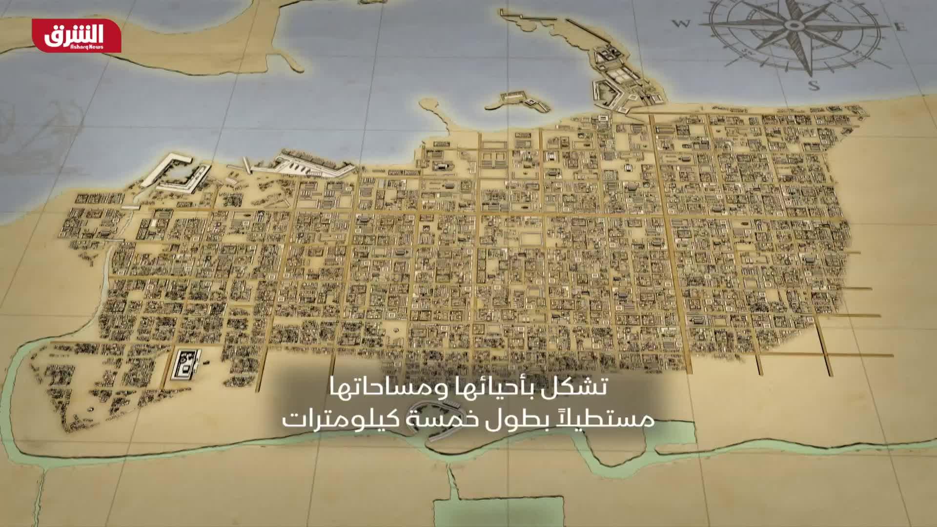 خفايا العالم القديم - الإسكندرية ج1