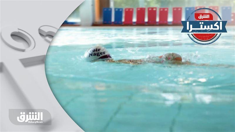 العلم اليقين - كيف يتعلم الأطفال السباحة بسرعة ودقة؟