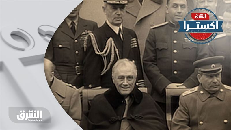 تاريخ 360 - اجتماع طهران