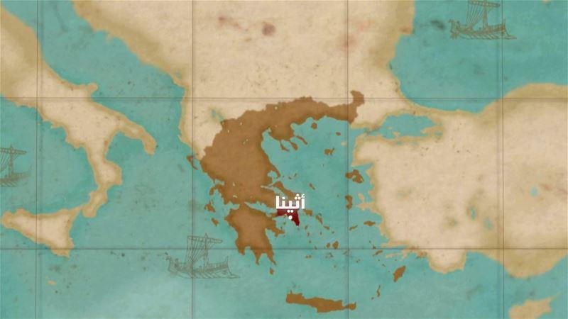 خفايا العالم القديم - أثينا ج1