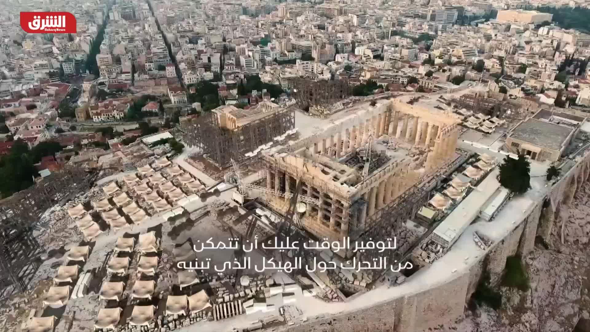 خفايا العالم القديم - أثينا ح2
