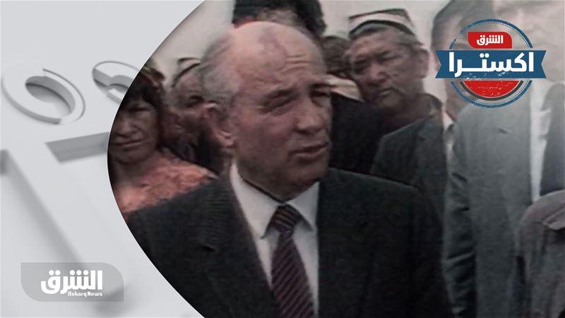 تاريخ 360 - الإنسحاب السوفيتي في أفغانستان
