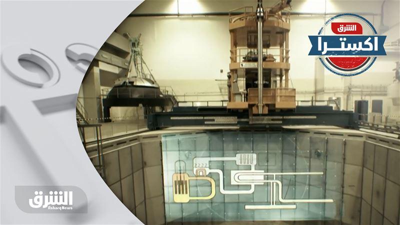 العلم اليقين - شرح الطاقة النووية