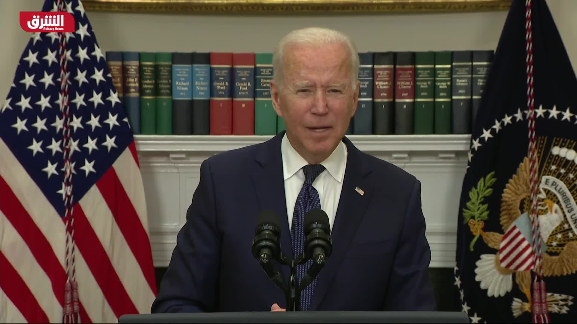 """كلمة للرئيس الأميركي بشأن أفغانستان والعاصفة """"هنري"""""""