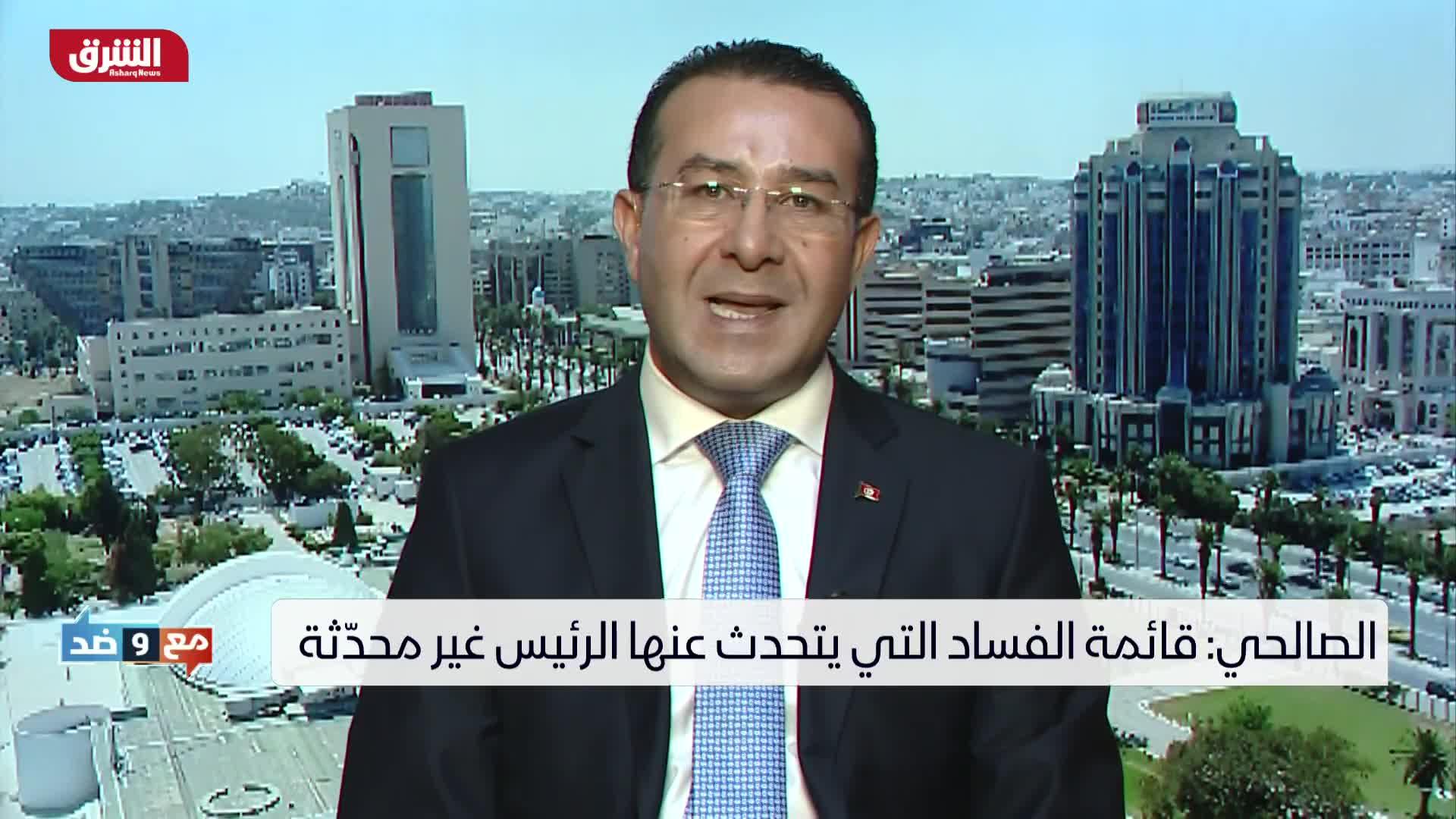 ما هو تقييم  مبادرة الرئيس التونسي من أجل المصالحة مع مهدري المال العام مقابل مشاريع تنموية؟