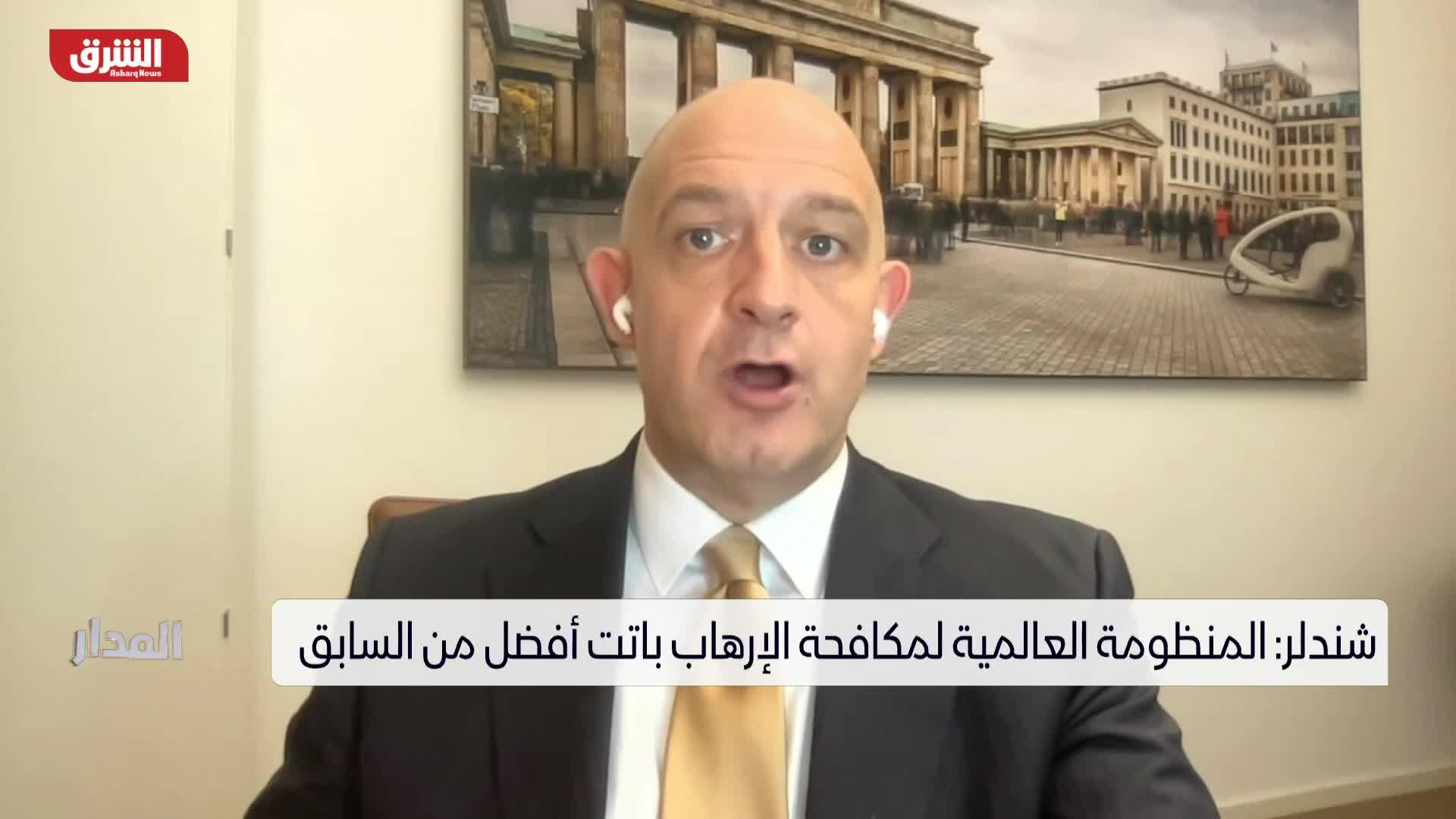 شندلر: لا أتوقع تكرار هجمات مثل 11 سبتمبر