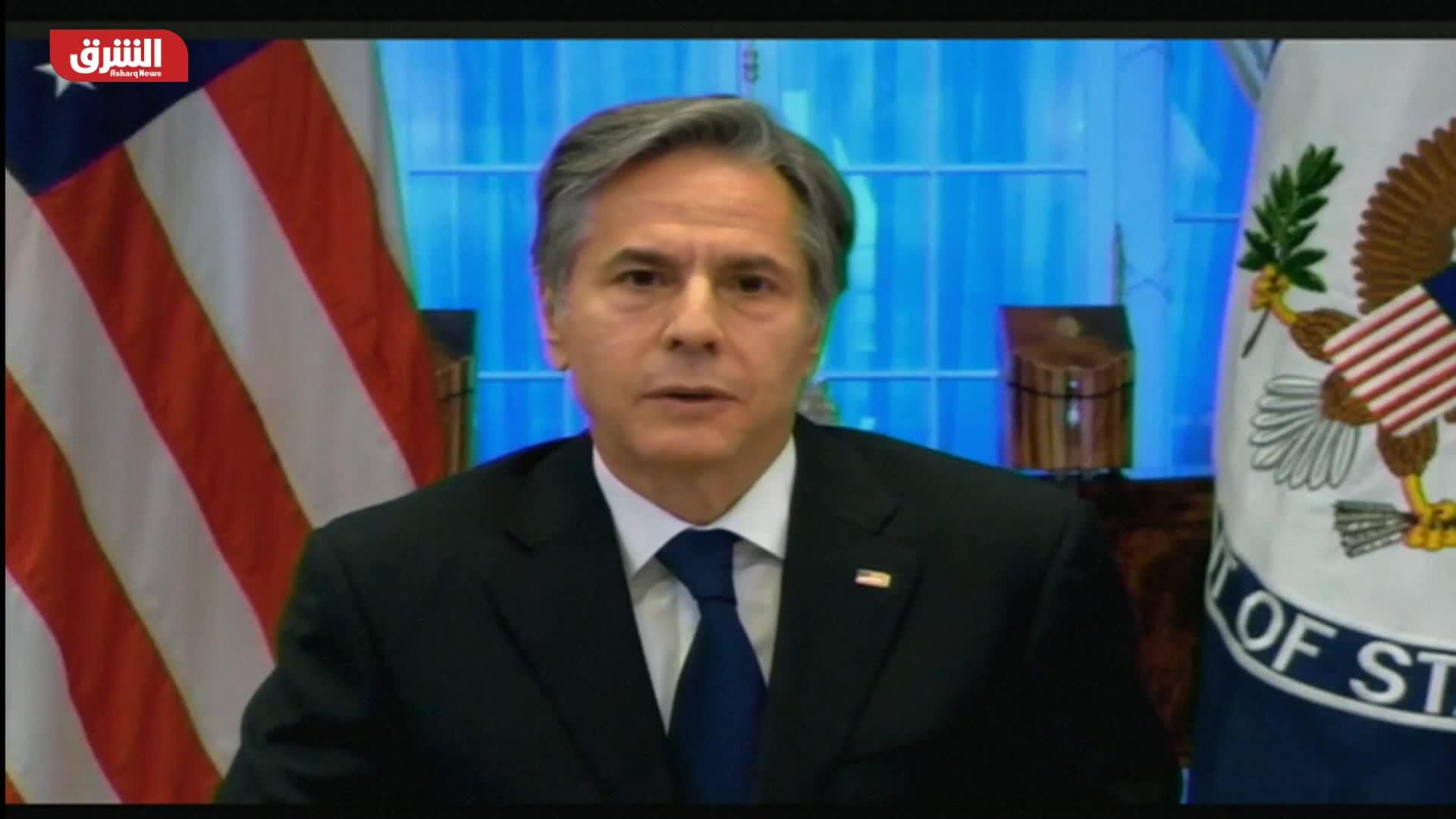 بلينكن يدلي بشهادته أمام الكونغرس بشأن الانسحاب من أفغانستان