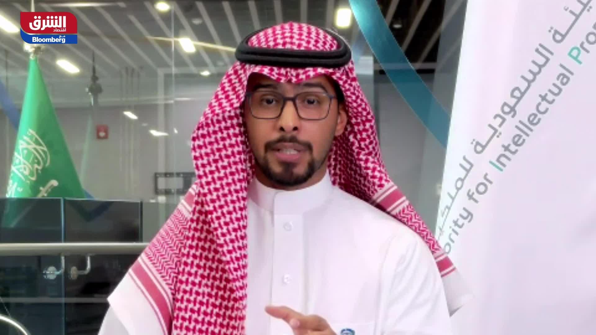 حديث حول الملكية الفكرية في السعودية