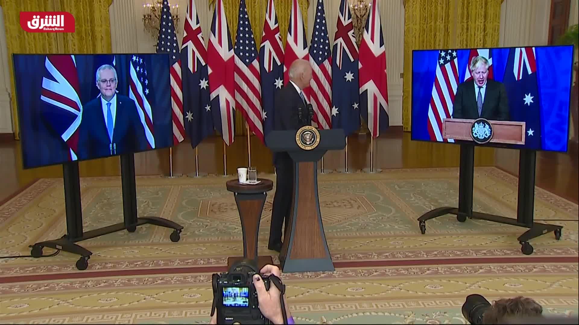 الرئيس الأميركي ورئيسا وزراء بريطانيا وأستراليا يعلنون شراكة ثلاثية أمنية