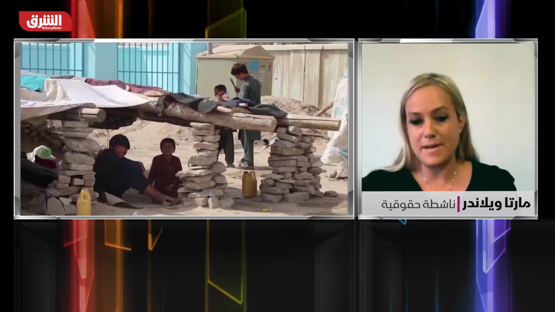 """قلق أوروبي من """"اللجوء الأفغاني"""""""