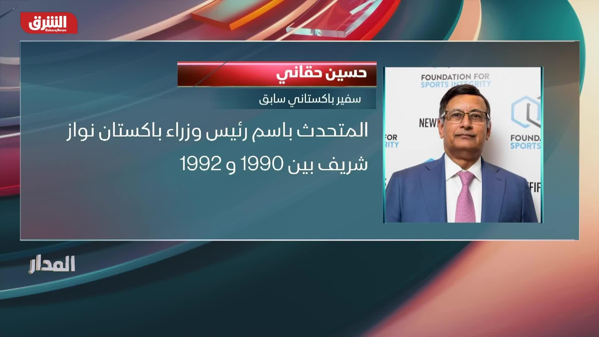 """بروفايل المدار """"حسين حقاني"""""""