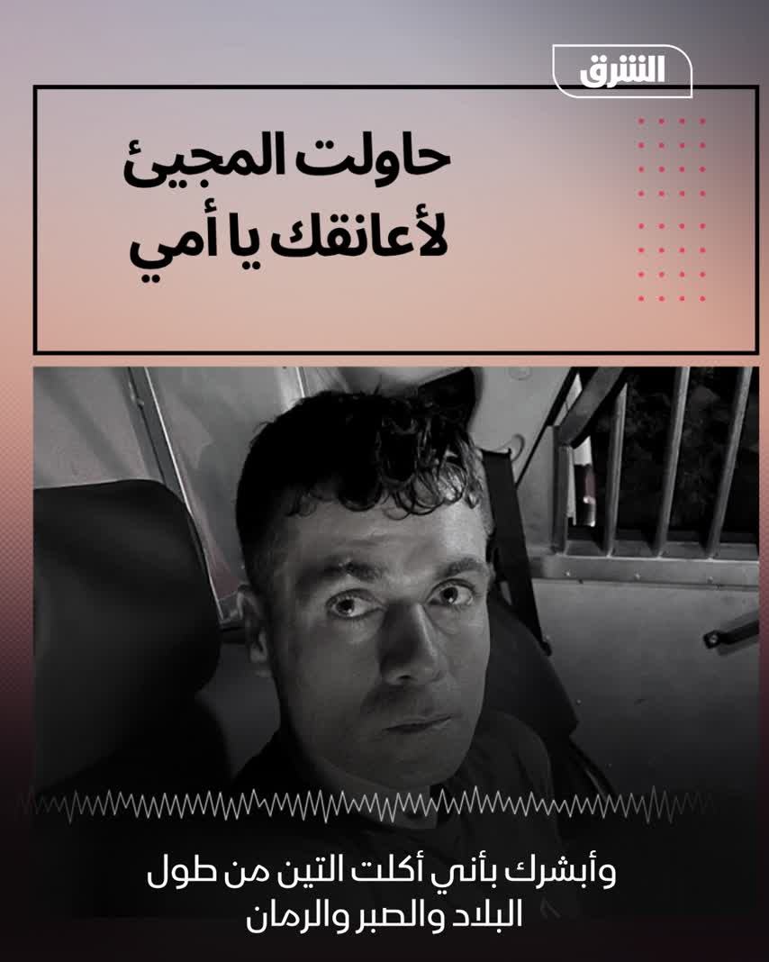 رسالة الأسير محمود العارضة لوالدته