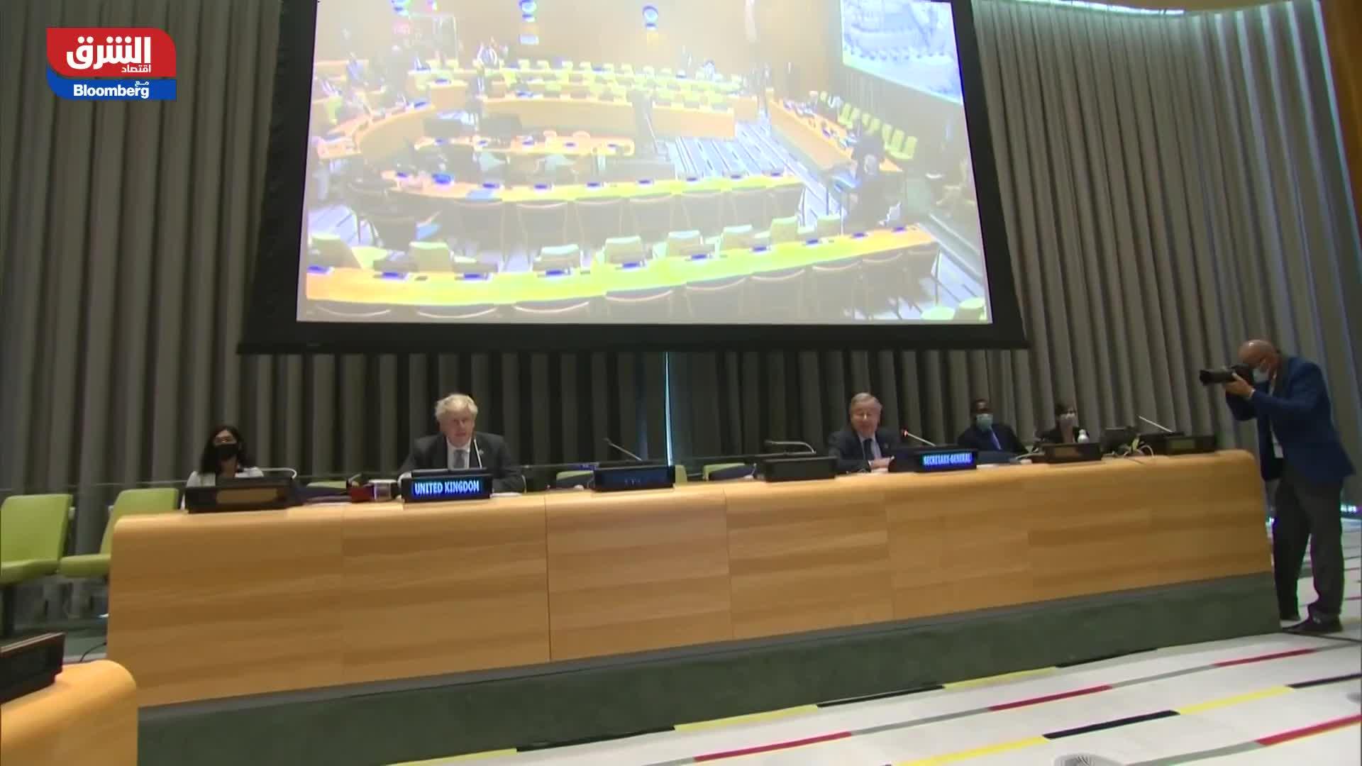 أميركا.. انعقاد جمعية الأمم المتحدة حضورياً لأول مرة منذ الجائحة