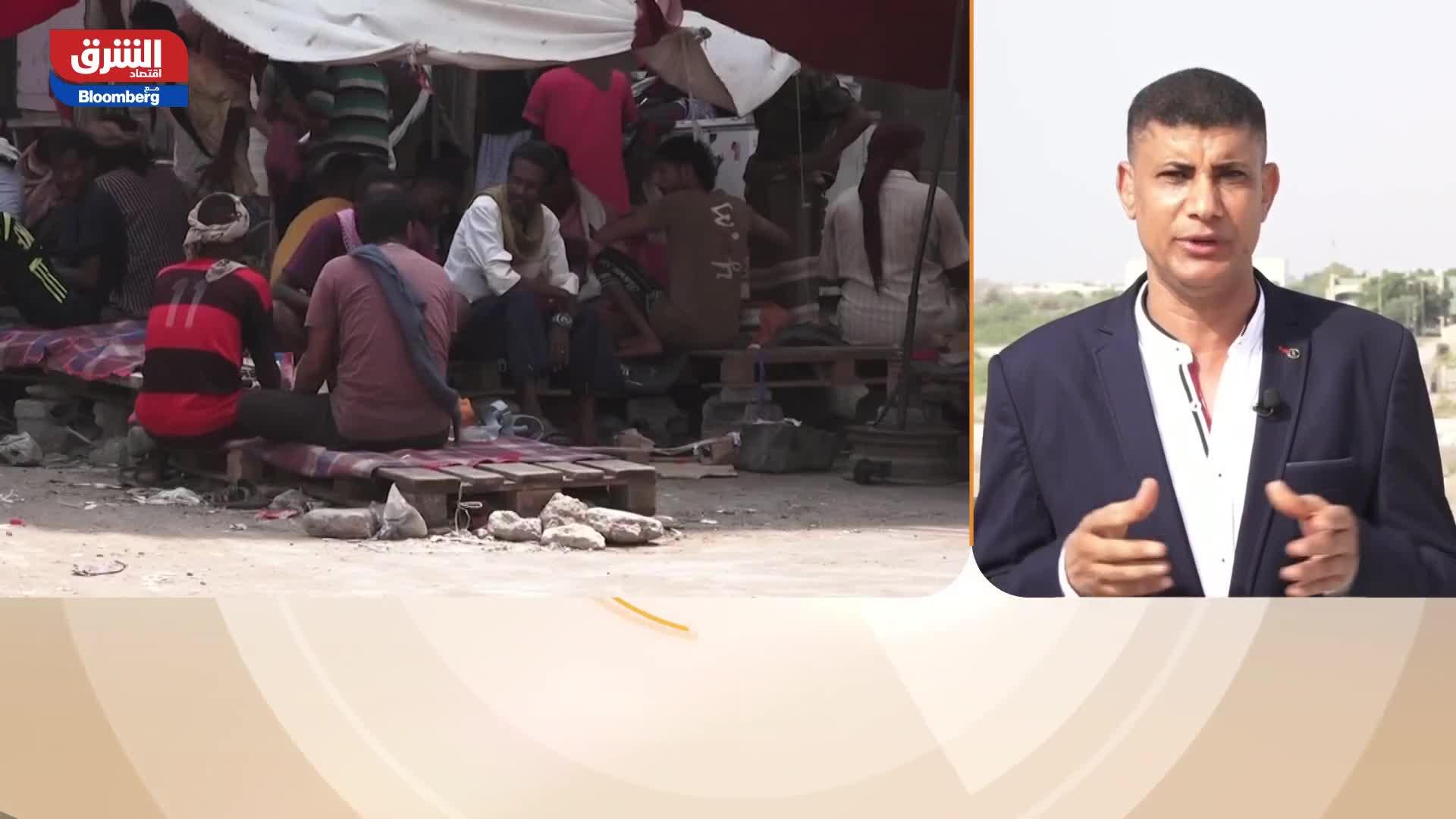 اللاجئون الصوماليون في اليمن