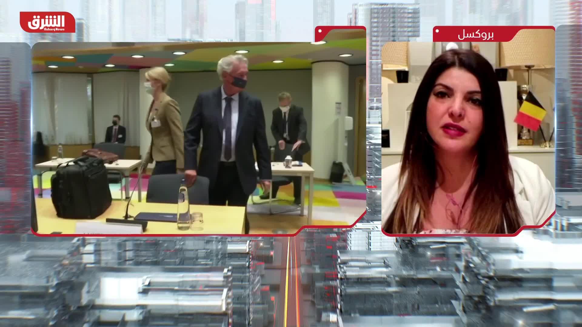 بروكسل تتنبه لدورها المستقبلي.. ودول عربية تترقب النتائج