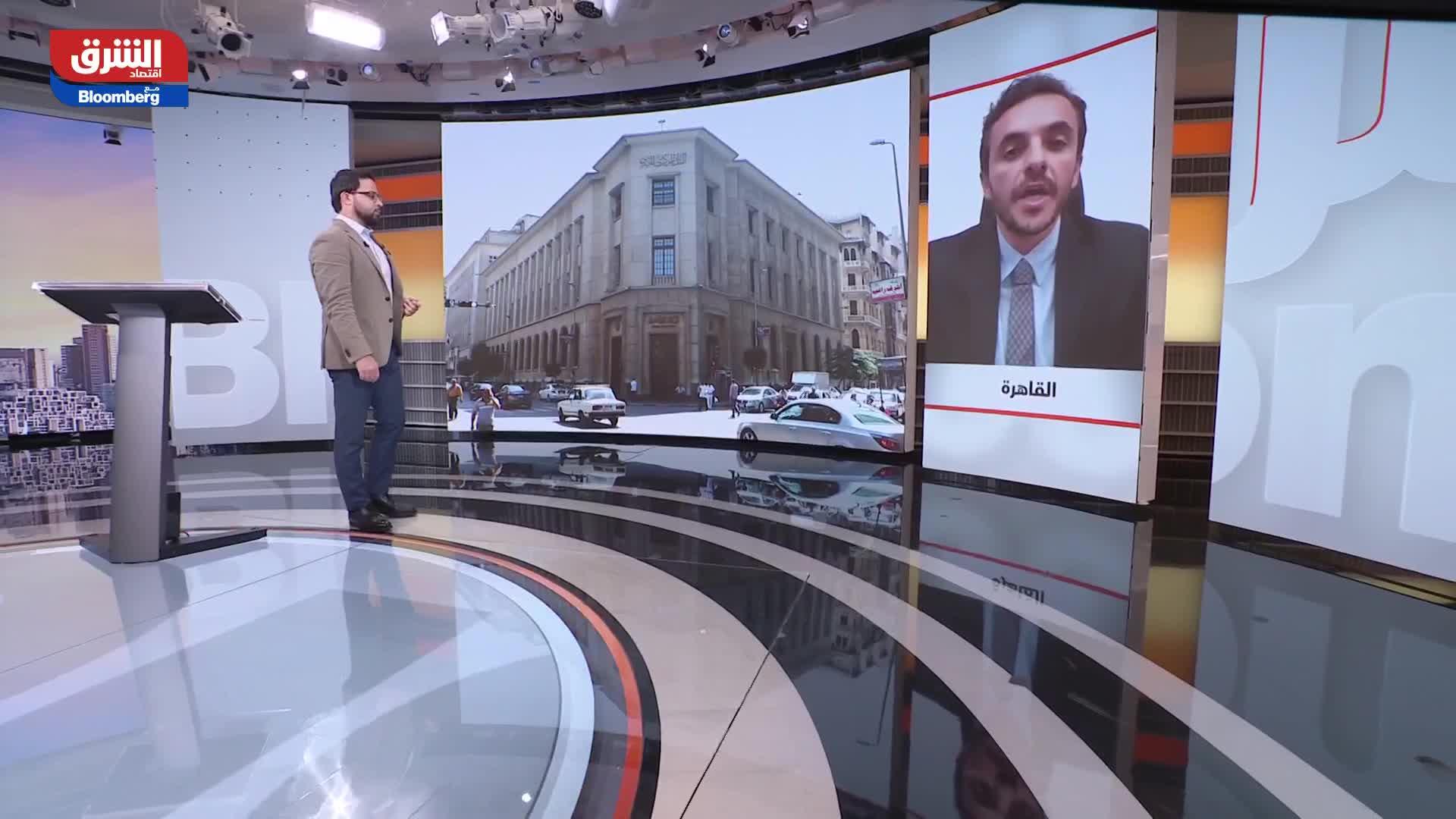 كيف ستؤثر سياسة الفيدرالي الأميركي على مصر؟