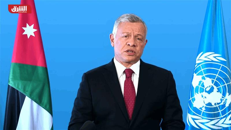 كلمة العاهل الأردني الملك عبد الله الثاني أمام الجمعية العامة للأمم المتحدة