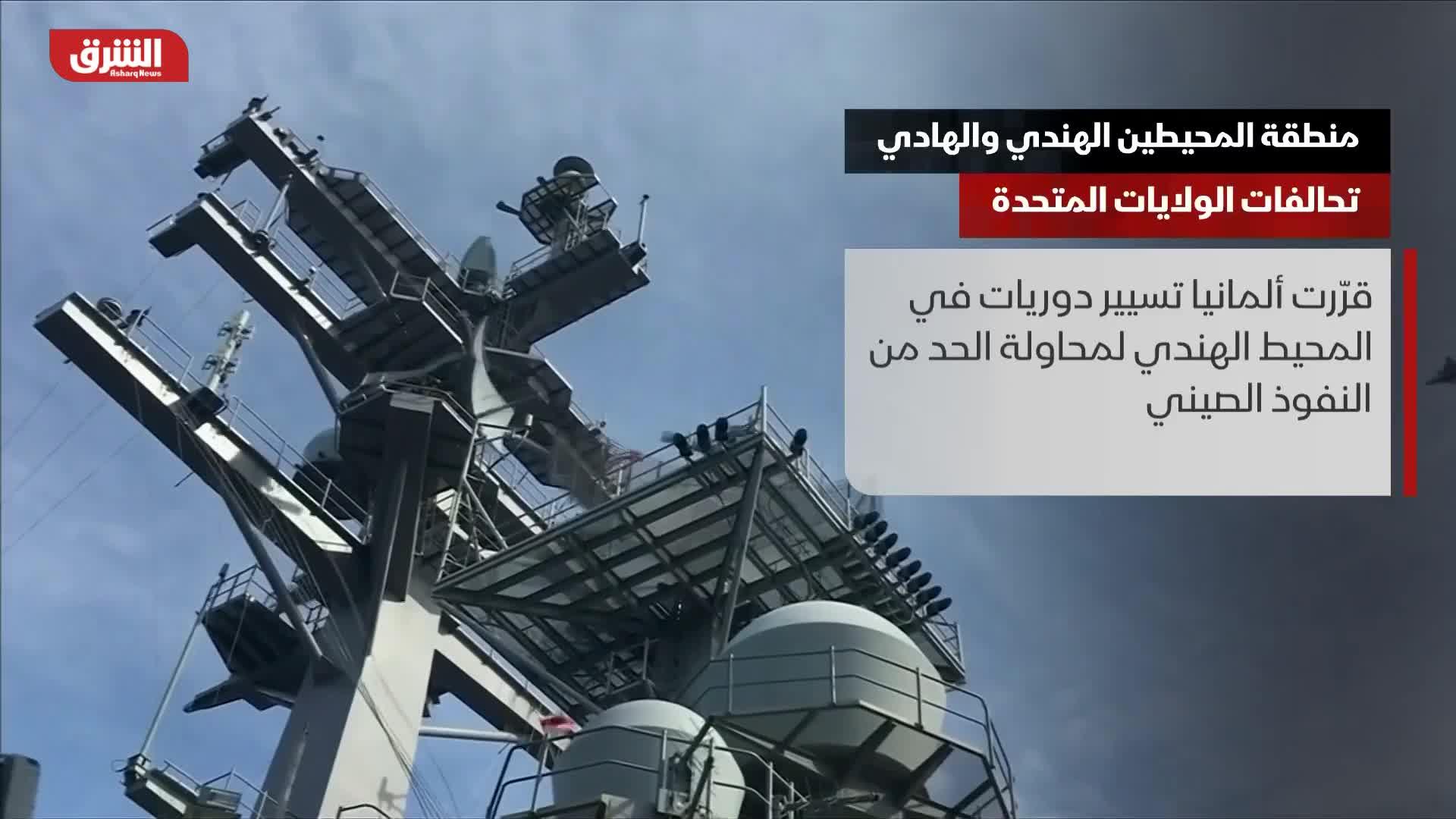 موجز أخبار الشرق 24-9-2021