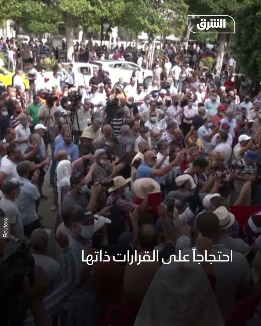 الشارع التونسي بين مؤيد ومعارض