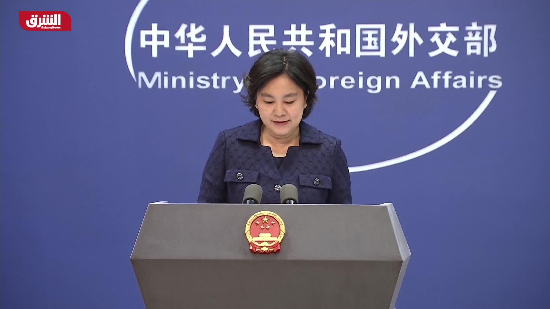 بروكسل وبكين تعقدان جولة حوار استراتيجي
