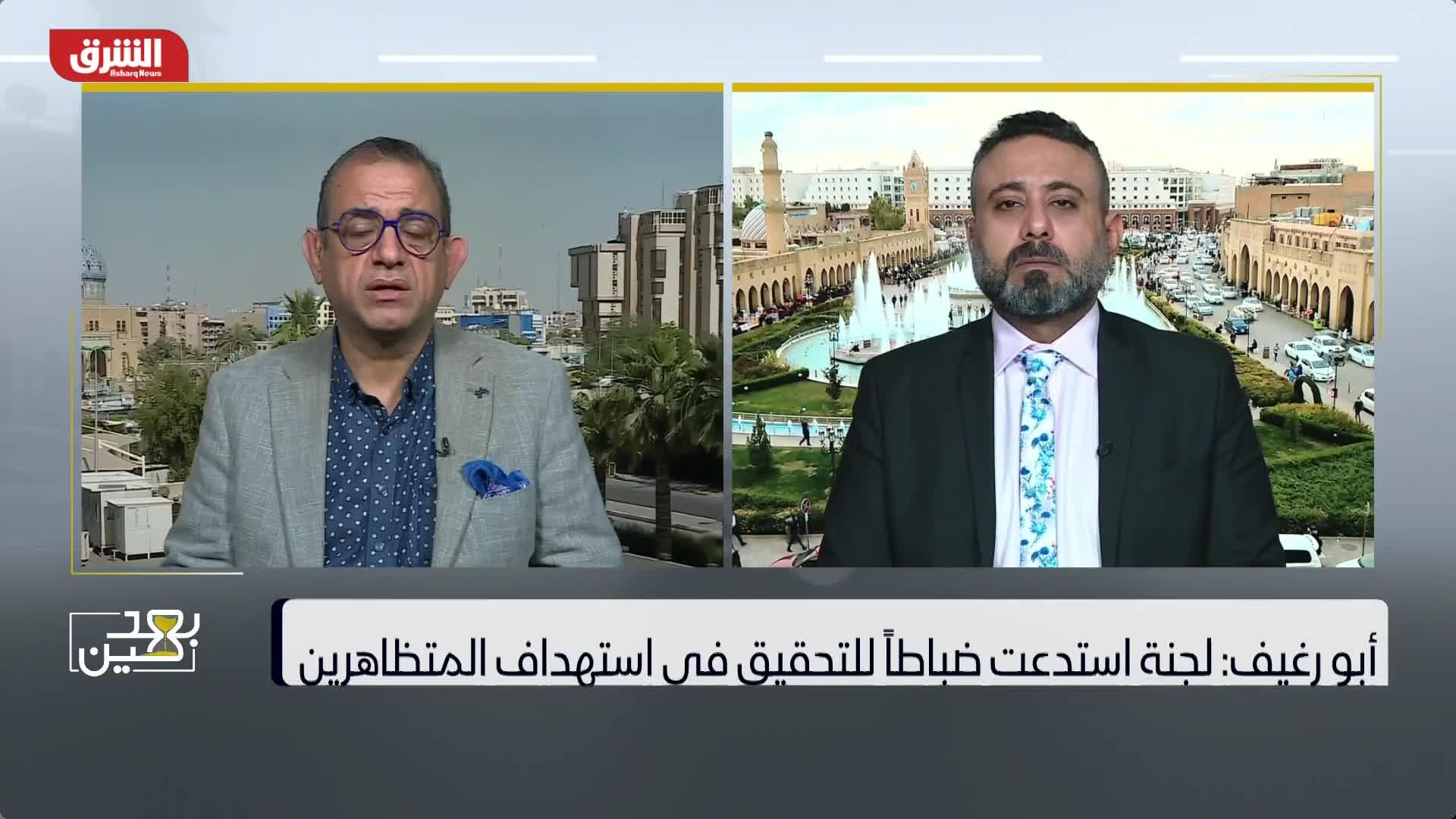 أبو رغيف: القضاء العراقي مستقل إلى حد كبير أمام ظاهرة القتل