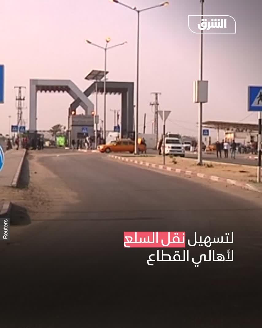 حوار القاهرة يسهّل تنقل الغزاويين