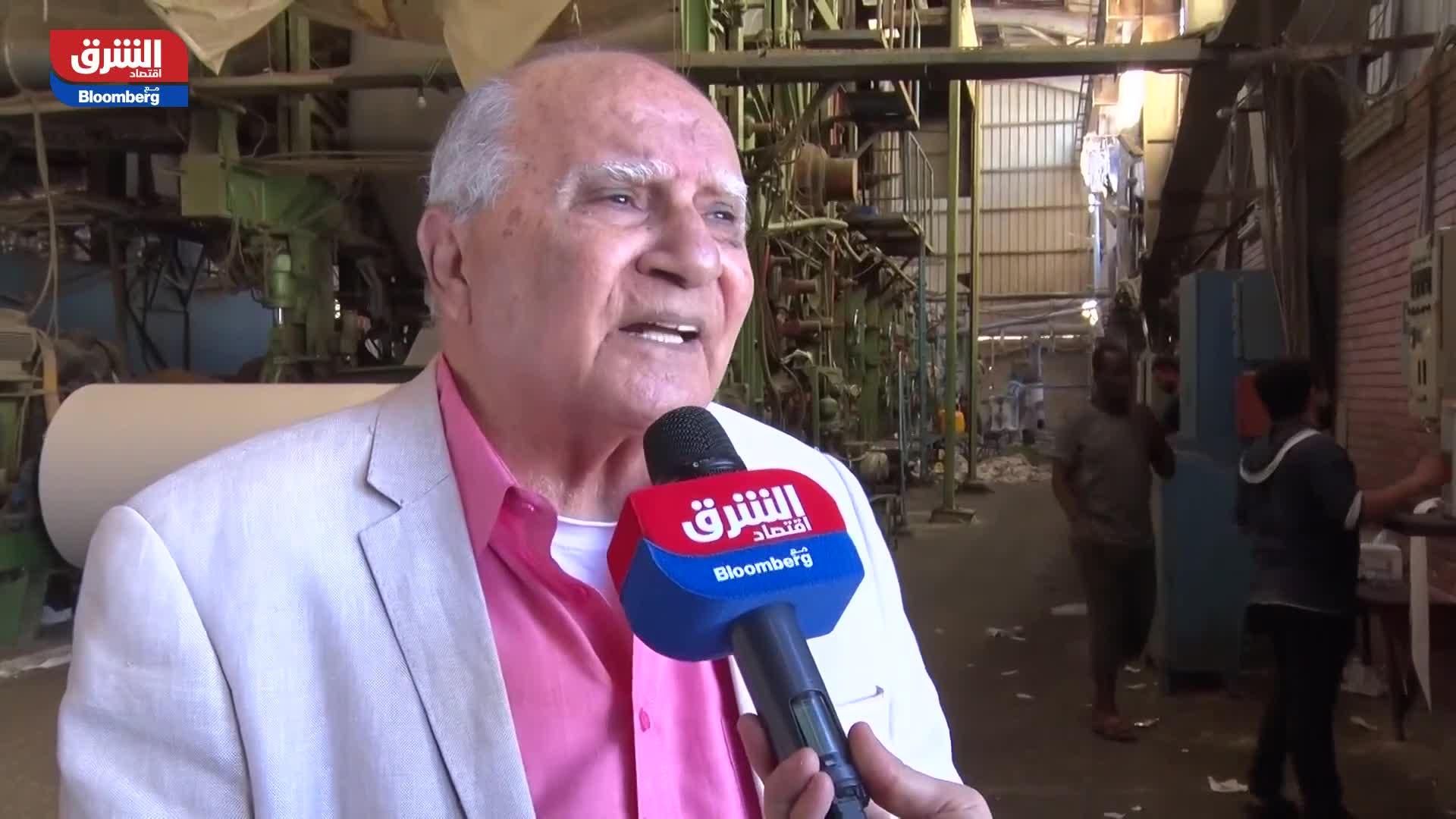 نمو مبيعات مصنعي الورق في مصر خلال 2021 
