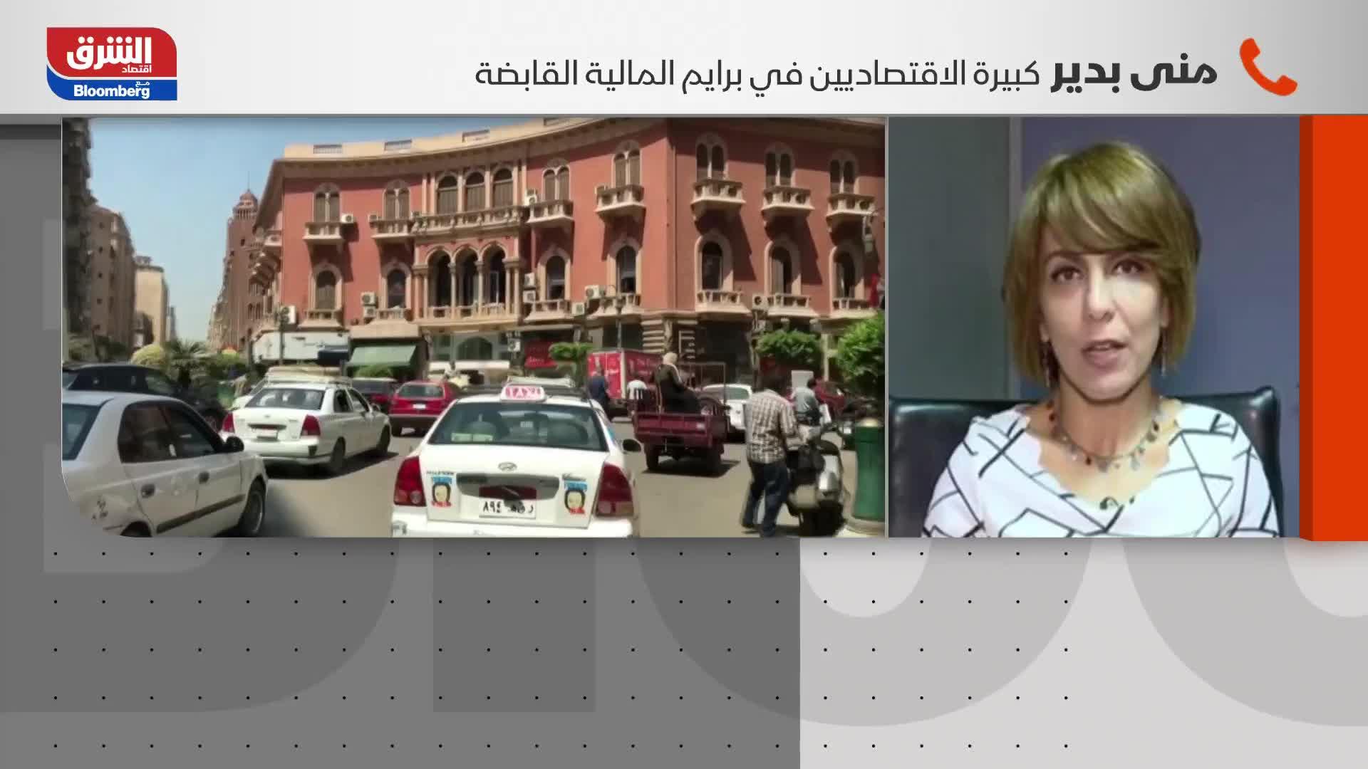 منى بدير : خطوات الإصلاح المصرية كانت لها تأثيرات إيجابية