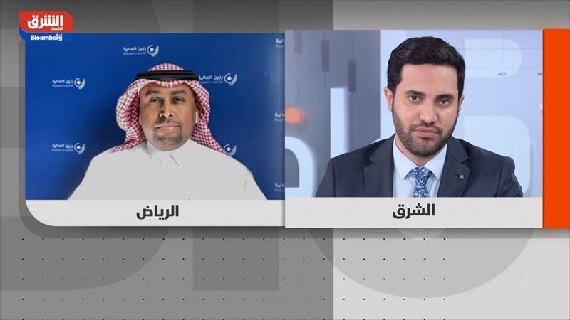 كيف سيؤثر تقييم مورغان ستانلي الجديد على حركة أسهم الشركات السعودية؟