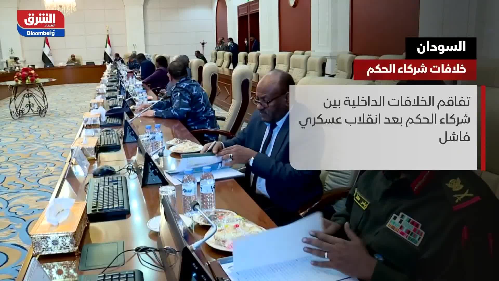 السودان.. خلافات شركاء الحكم