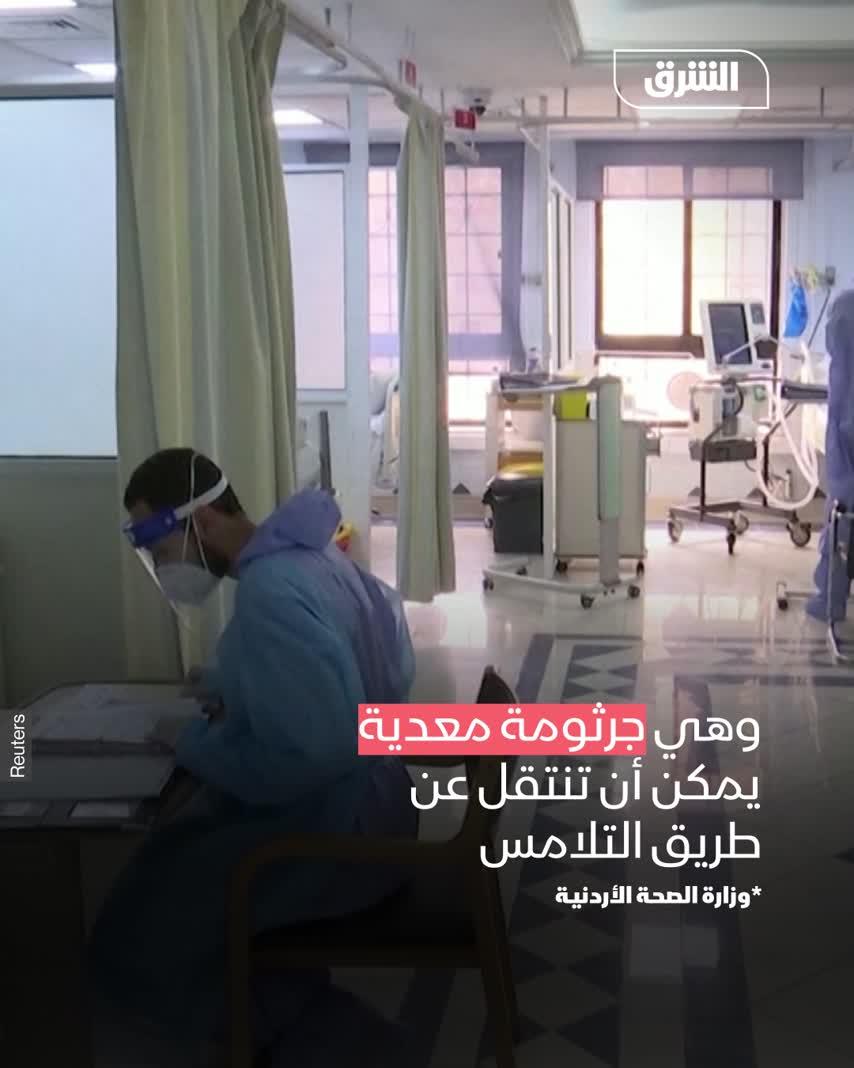 130 حالة تسمم أطفال في الأردن