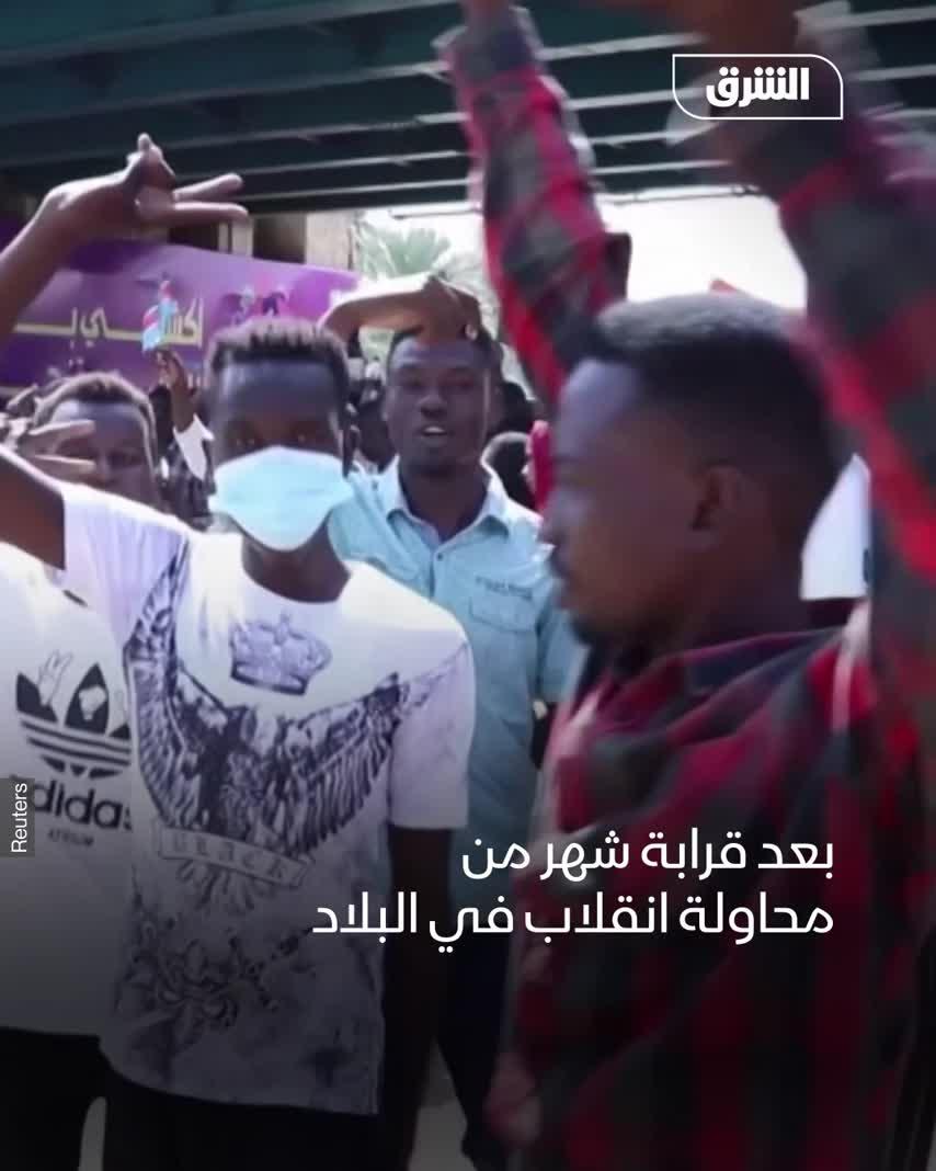 اعتصامات مطالبة بحل الحكومة السودانية