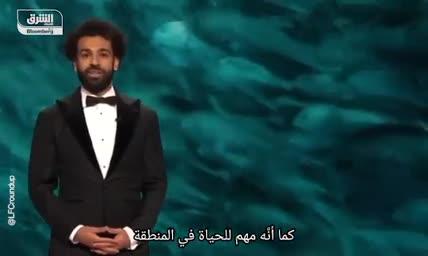 """محمد صلاح نجم ليفربول الإنجليزي، في حفل توزيع جائزة """"إيرث شوت"""""""