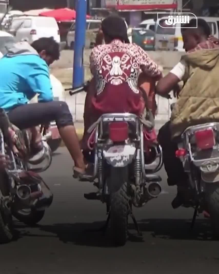 اليمن.. أزمة الدراجات النارية