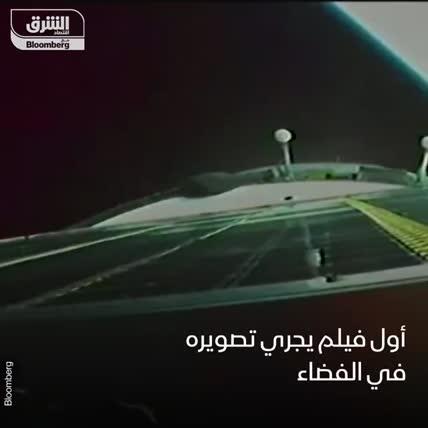 طاقم سينمائي روسي يعود من الفضاء