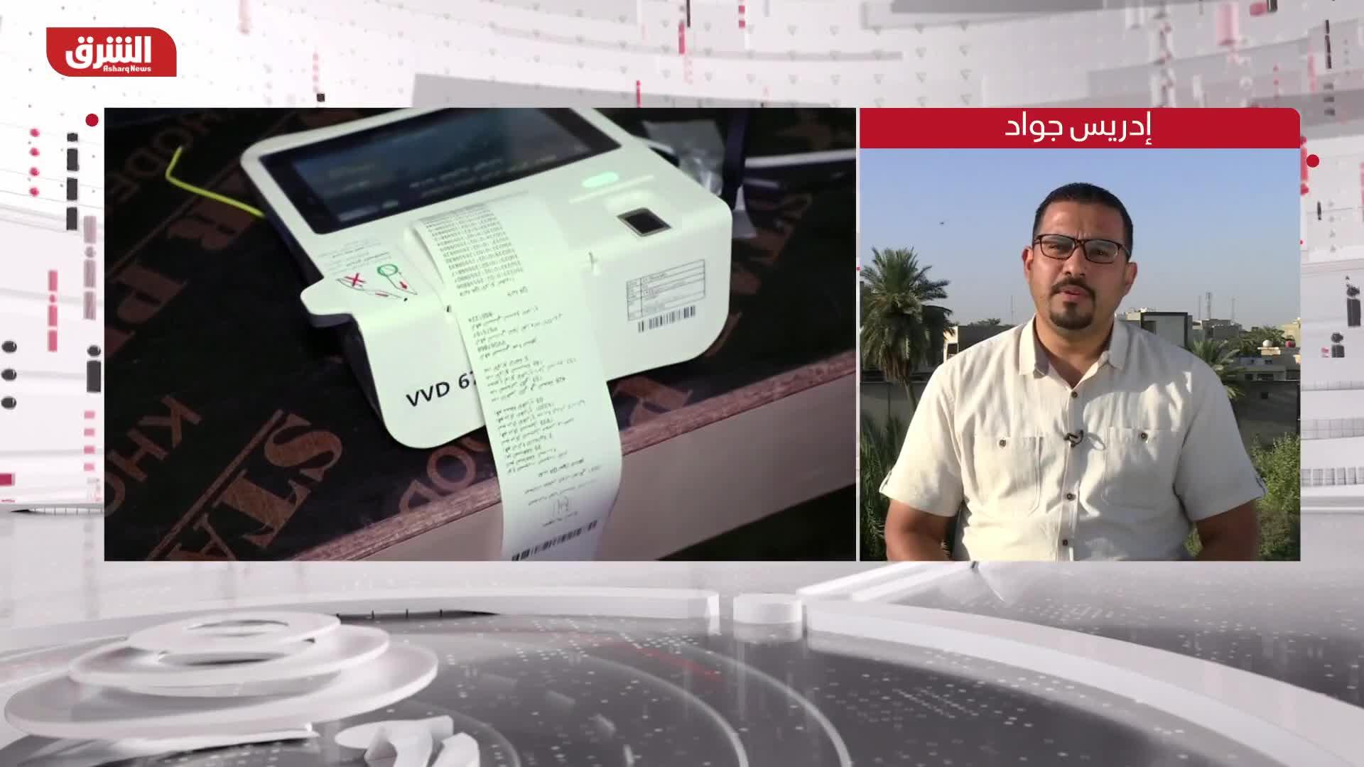 العراق.. احتجاجات في مدن عدة اعتراضًا على نتائج الانتخابات