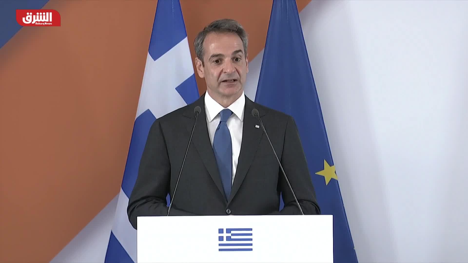 من كلمة رئيس الوزراء اليوناني كيرياكوس ميتسو تاكيس في القمة المصرية القبرصية اليونانية
