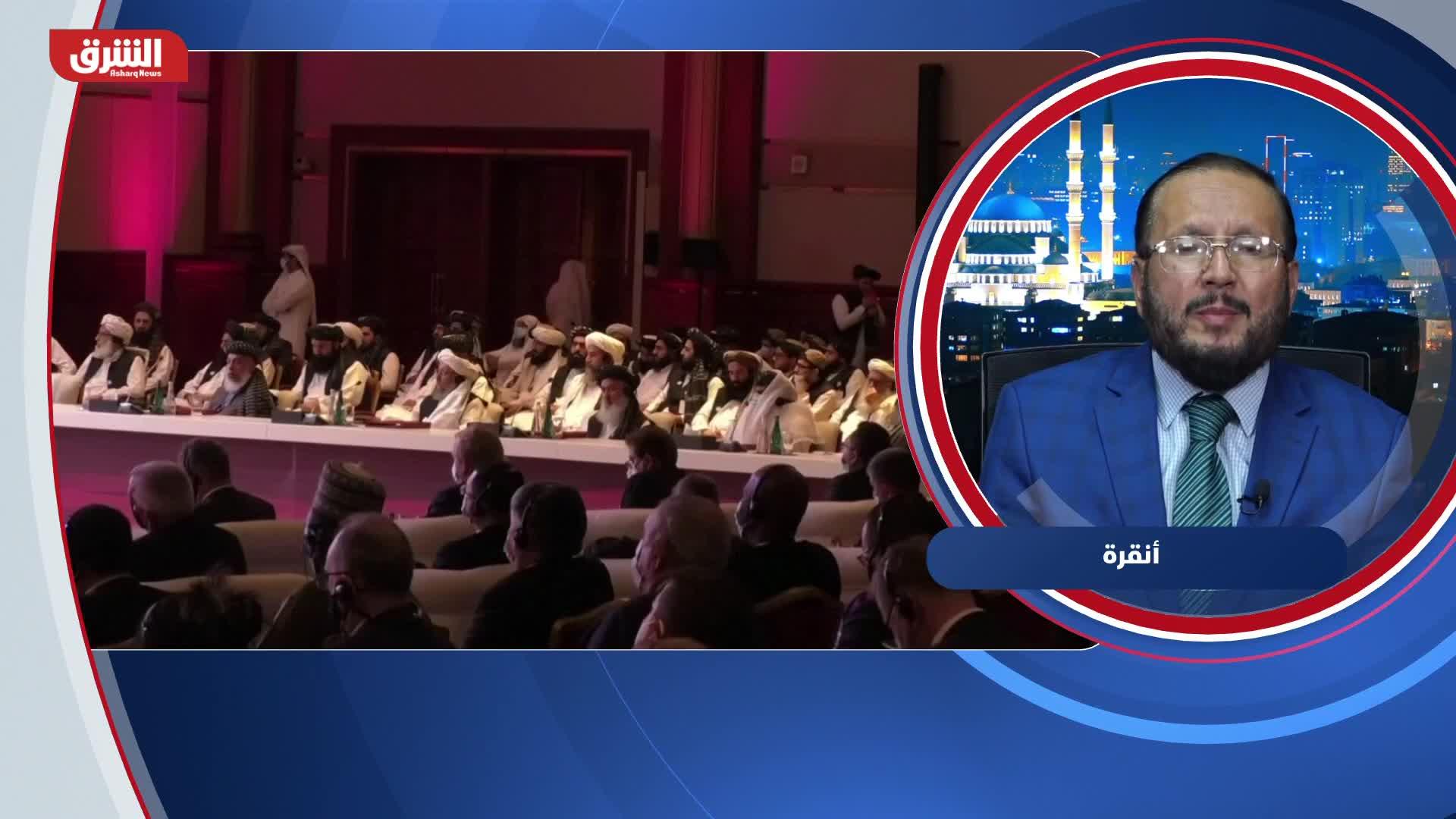 ما المتوقع في اجتماع موسكو بشأن أفغانستان؟