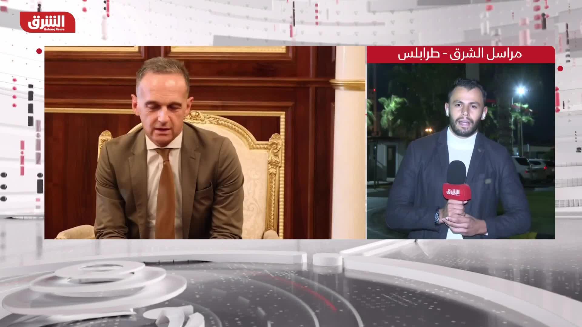 طرابلس تستضيف مؤتمر دعم استقرار ليبيا